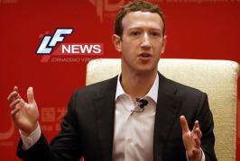 Influência do Facebook é analisada com eleições nos EUA