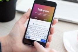Instagram passa a mostrar no perfil se a pessoa te segue de volta